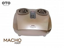 Массажер ног Oto Macho Foot MF-1000